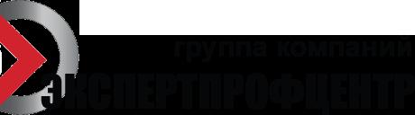 ГК Экспертпрофцентр